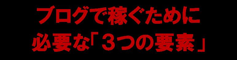 レター画像作成用_12486_image005
