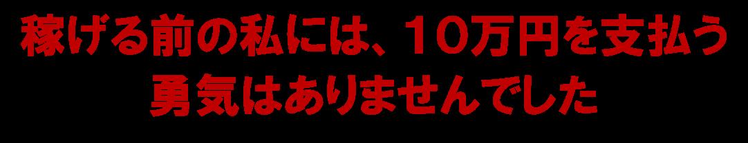 レター画像作成用_14012_image001