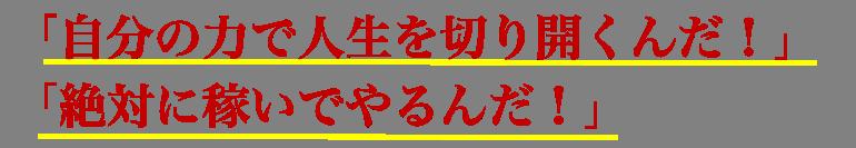追加 (version 1)_26353_image004