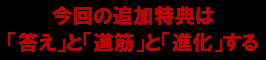 レター画像作成用_8754_image009