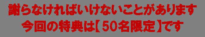 レター画像作成用_8754_image012